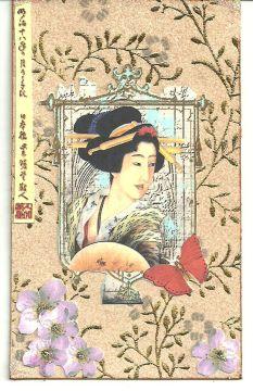 Three Muses - Oriental