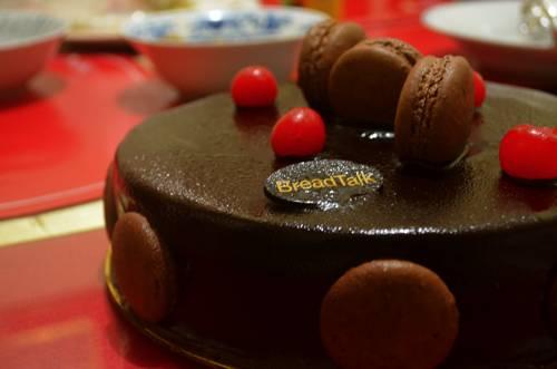 BreadTalk Cakes