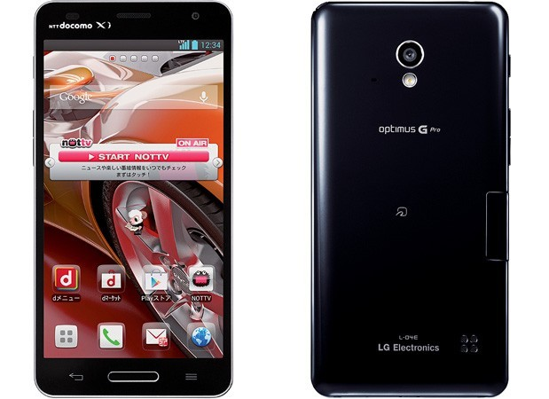 LG Optimus G Pro with 1080p Display goes Official in Japan