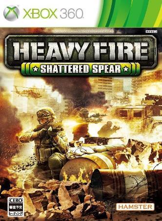 Heavy Fire Shattered Spear Xbox 360 Español Región Free XGD2