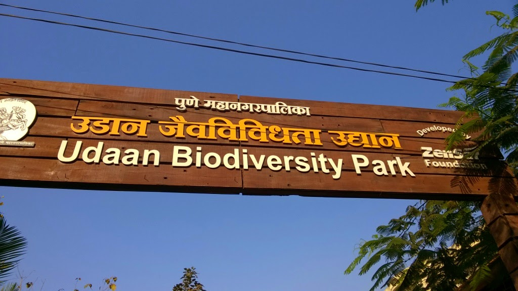 Pune, spices, garden, parks