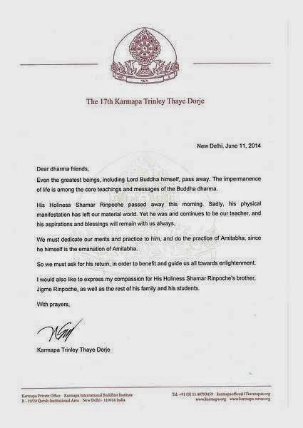 Letter by Karmapa Thaye Dorje on the passing of Kunzig Sharma Rinpoche