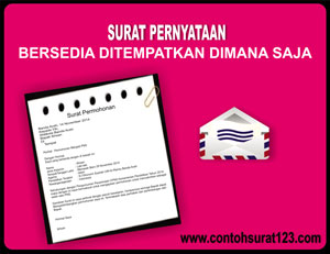 Gambar Contoh Surat Pernyataan Bersedia Ditempatkan Dimana Saja