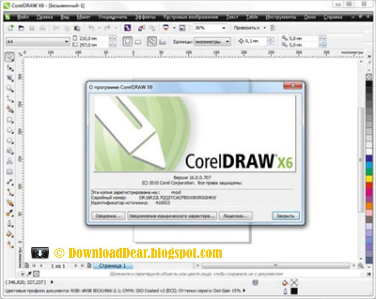 Keygen Coreldraw 14