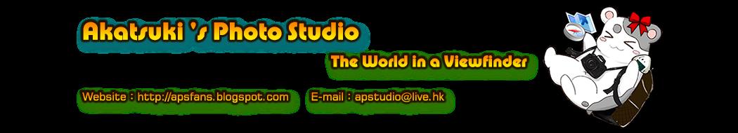 Akatsuki '  s Photo Studio