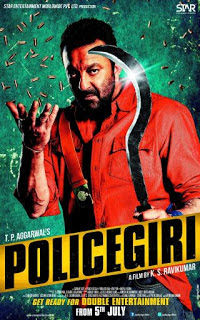Policegiri (2013) Movie Poster