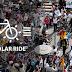 Solar Ride: Ποδηλατοδράση για το κλίμα!