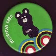 ペロペロワイヤル熊之助