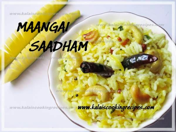 Simple Maangai Saadham | Tangy Raw Mango Rice - Easy Lunch Recipe
