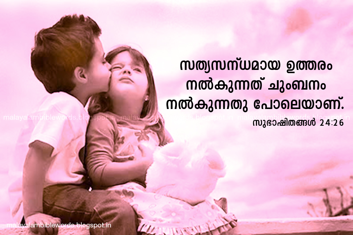 bible quotes about love in malayalam. bible quotes on love ...
