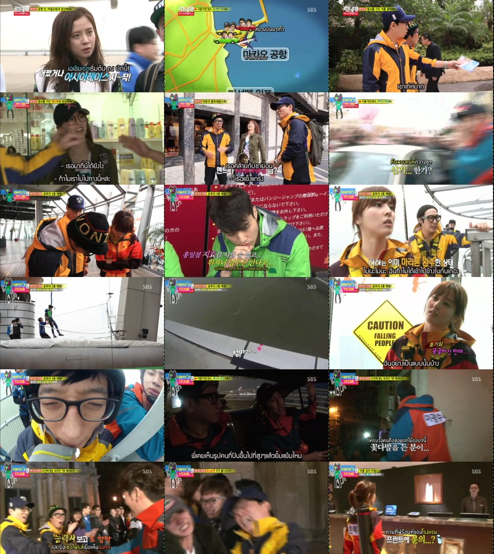 Runningman Sub Thai EP133