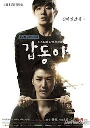 Phim Gapdong
