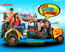 Mere Brother Ki Dulhan Songs