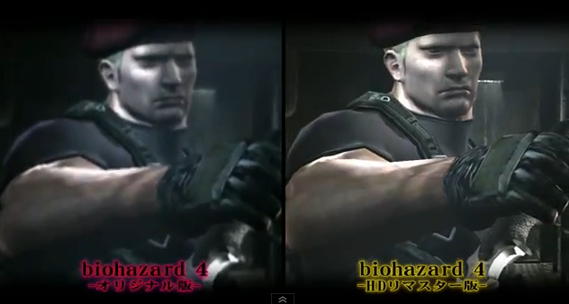 Nuevo video comparativo de Resident Evil Revival Selection