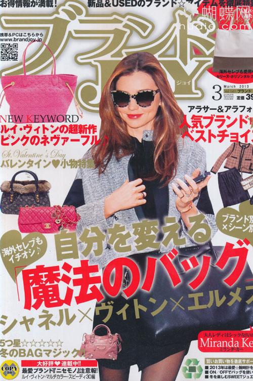 Brand JOY (ブランドJOY) March 2013 Miranda Kerr