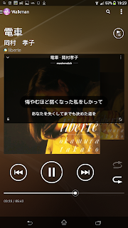 Music Unlimited + musiXmatchアプリの画像