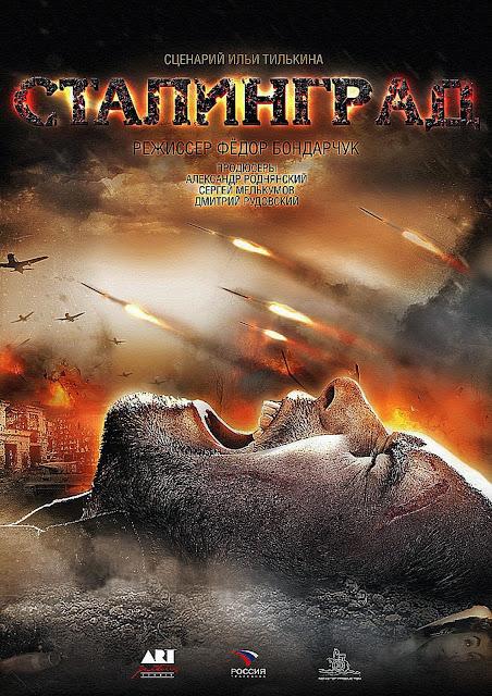 Stalingrad (2013)