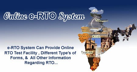 how to retrieve dl extract application on rto website