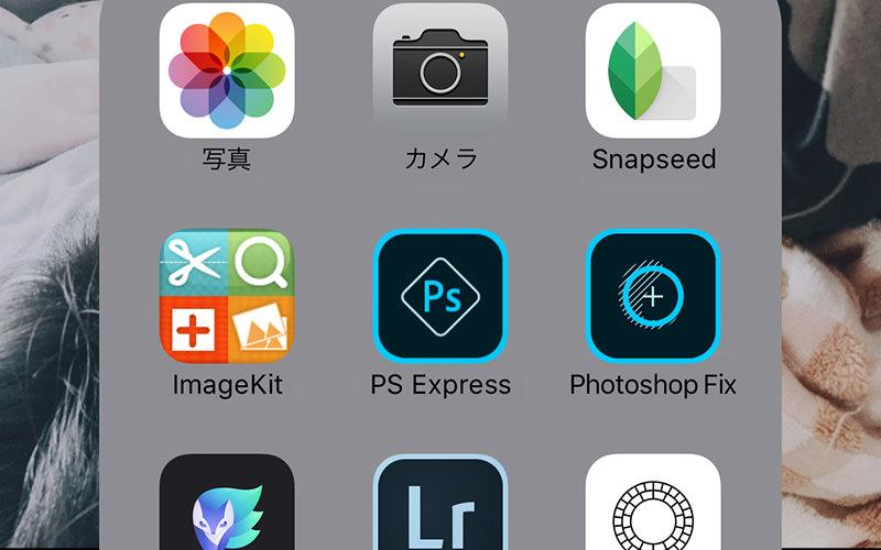 iPhone オススメ写真アプリ