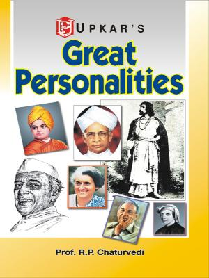 The Great Personalities book written by Prof. R.P. Chaturvedi