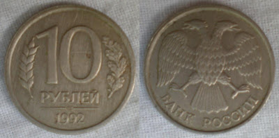 russia 10 rouble 1992