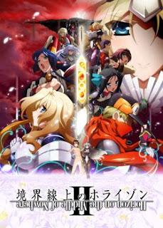 Kyoukai Senjou no Horizon II 3 Español