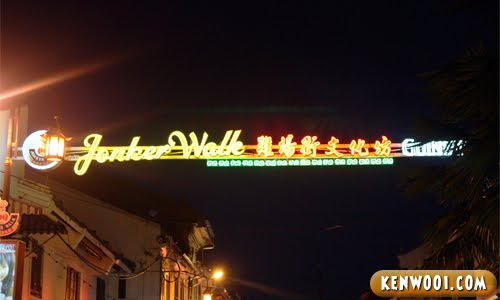 malacca jonker walk sign