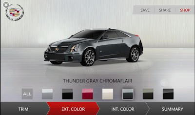 Cadillac Car Showroom App for Windows Phone