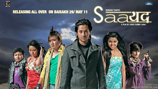 Saayad Nepali Movie