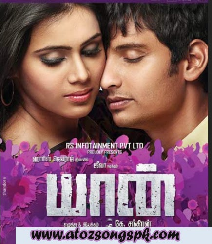 Download Yaan Movie Songs, Download Yaan Movie Audio Songs, Download
