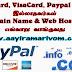MasterCard, VisaCard, PayPal Account இல்லாத நண்பர்கள் Domain Name & Web Hosting வாங்குவது எவ்வாறு ?
