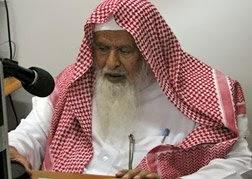 Abdullah bin Abdurrahman bin Jibrin