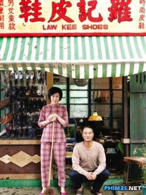 Tuế Nguyệt Thần Châu