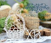 """Завдання """"Happy Easter"""""""