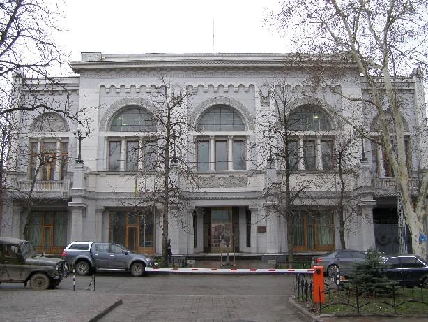 Симферополь банк