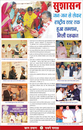 Advertorial: Chhattisgarh