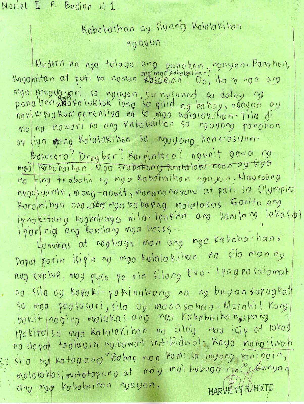 Ang mga pangarap ko sa buhay essay about myself