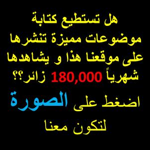 التحق معنا بفريق النشر