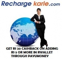 RechargeKarle Offer : Add Rs 5 And Get Rs 20 Cashback in RWallet