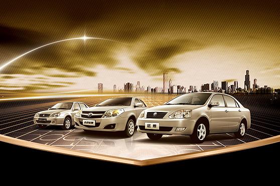 PSD photoshop تصميم تحدى ماركات السيارات