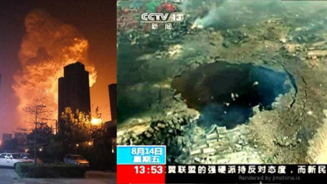 World War 3: Did the Rod of God Weapon Hit Tianjin?