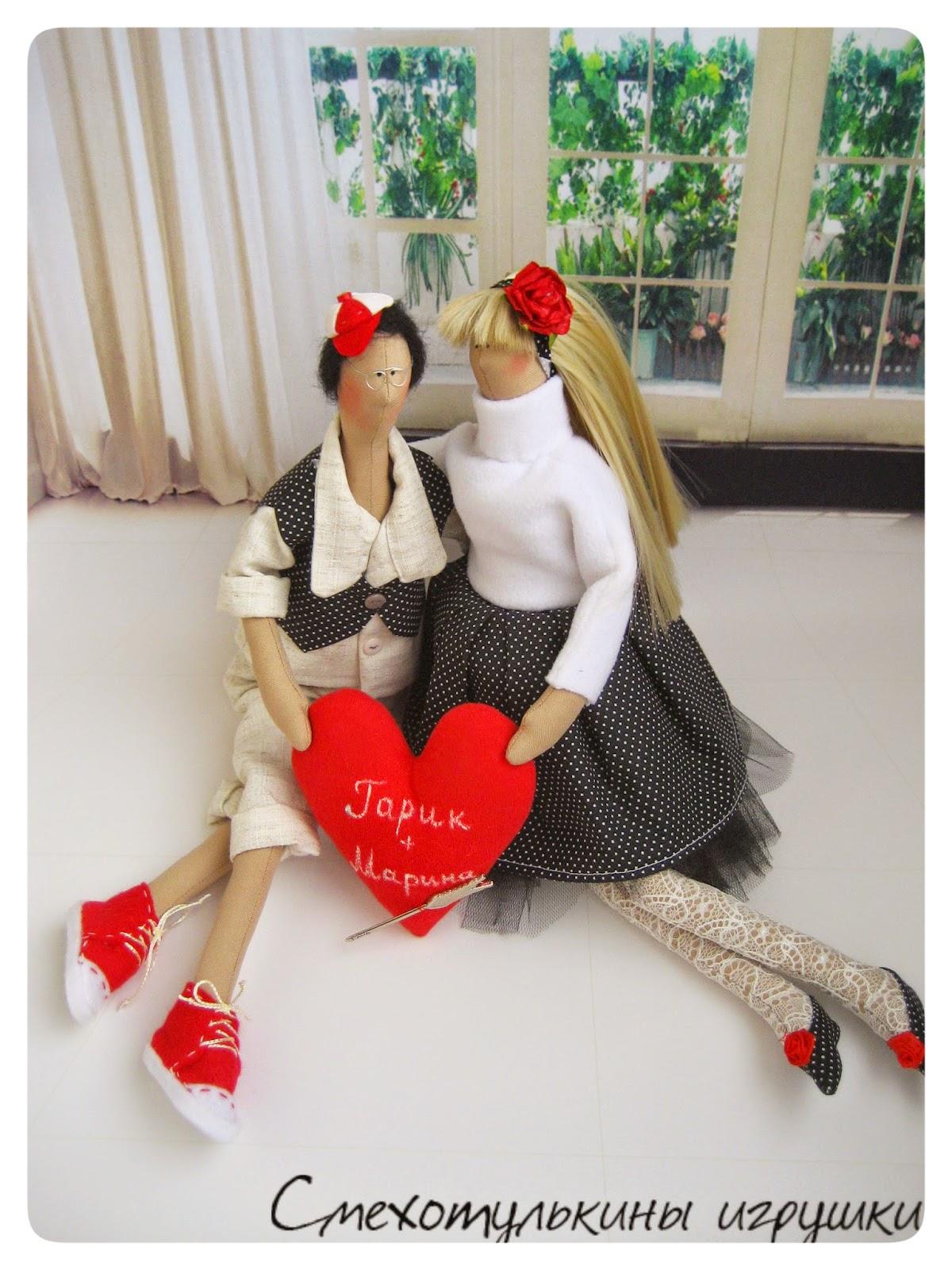 Влюбленная парочка в стиле тильда