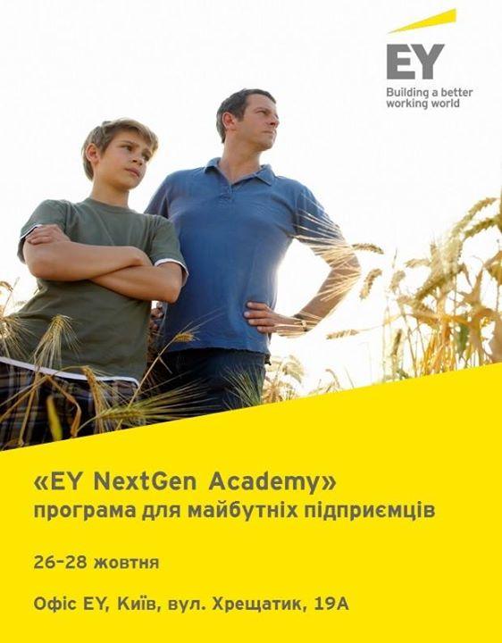 EY NextGen Academy