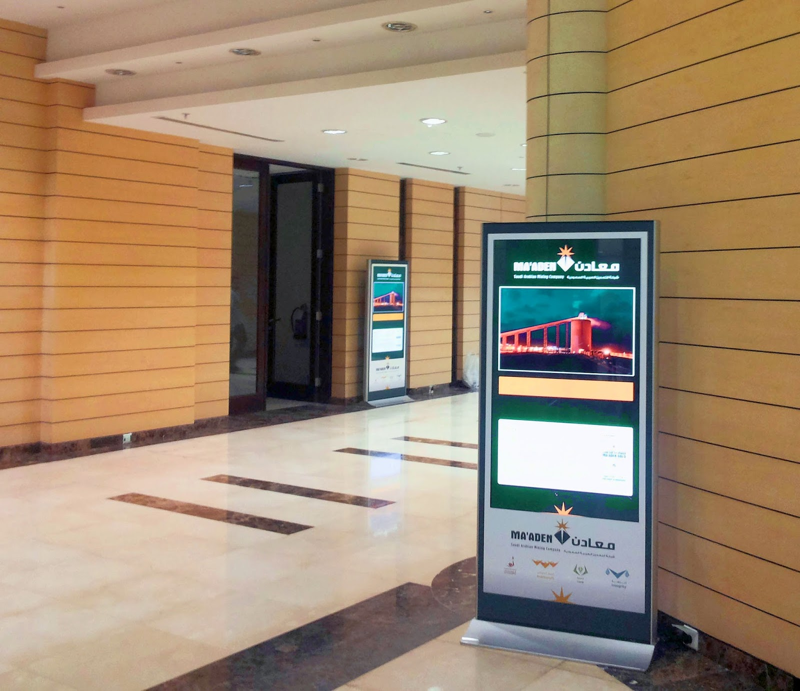 Ma'aden Digital Signage Project