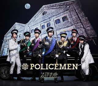 Chotokkyu 超特急 - POLICEMEN