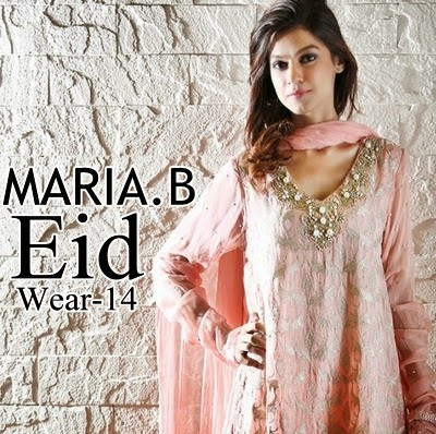 Maria B Eid Ul Azha Collection 2014 Mbroidered Evening Wear 2014
