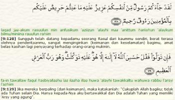 DOa- Ayat akhir At-Taubah