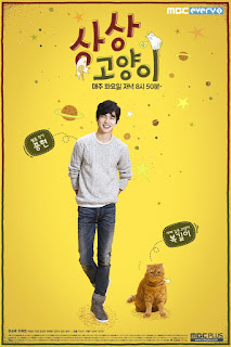 Drama Korea Imaginary Cat