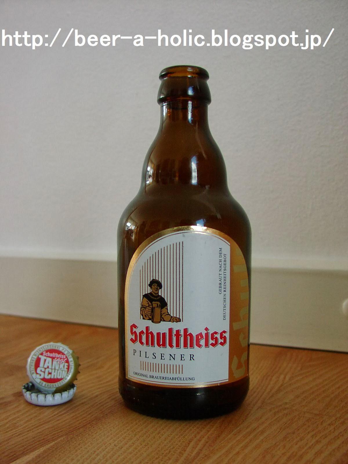 Berlin Germany Beer Label VEB Berliner Brauereien Schultheiss Hell
