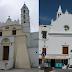 Η αρχιτεκτονική σφραγίδα των Φραγκισκανών στην Τήνο
